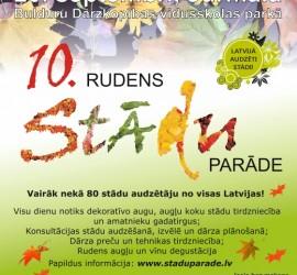 RSP_reklama